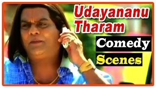Udayananu Tharam Movie Scenes | Comedy Scenes - Part 2 | Mohanlal | Sreenivasan | Jagathy