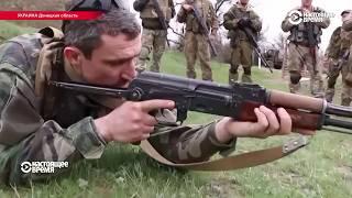 День депортации крымских татар и выписка Скрипаля | ИТОГИ ДНЯ | 18.05.18