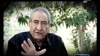 مازيكا غزة - قصيدة للشاعر الكبير عبد الرحمن الابنودي تحميل MP3