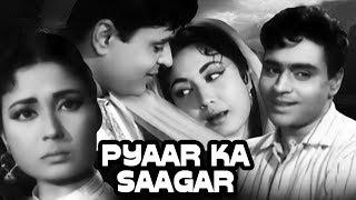 Pyaar Ka Saagar | Full Movie | Rajendra Kumar | Meena Kumari | Superhit Old Classic Movie