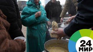 В мороз на улице: кто помогает бездомным в Молдове - МИР 24