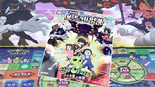[With Kids]Sinbi Apartment Haunted House Board Game Book Animation Character Sticker Toys Play