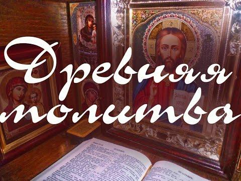Молитвы татарские для здоровья