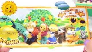 Распаковка киндер сюрпризов Редкая коллекция Целая коробка шоколадных яиц По сказке репка