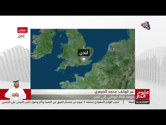 عبدالله حسن راشد لاعب منتخب الإمارات للمعاقين ونادي خورفكان للمعاقين