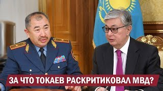 Токаев устроил разнос МВД, строительство ЛРТ в столице остановлено.