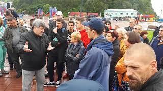 На Камчатке задержали организатора акции против пенсионной реформы