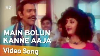 Ola Ola Oley…Main Bolun Kanne Aaja (HD) | Kundan (1993) | Bappi Lahiiri Hit Songs