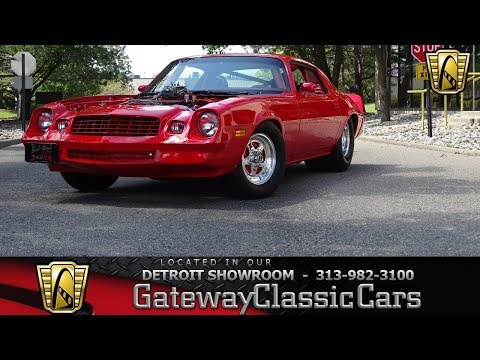 Video of '79 Camaro - LRVR