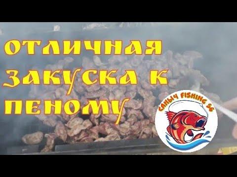 КУРИНЫЕ ЖЕЛУДКИ ГОРЯЧЕГО КОПЧЕНИЕ/ЗАКУСКА К ПИВУ/РЕЦЕПТ/