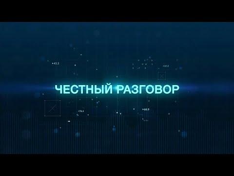 Айсен Николаев честно о том, что ждет якутян. Видео