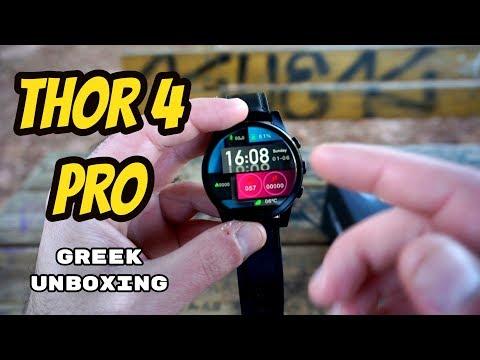 Zeblaze Thor 4 Pro Greek Unboxing || Το Καλύτερο Smartwatch Μέχρι 100 Ευρώ (2019)