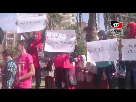 طلاب الثانوية بالسويس: «يسقط كل وزير جبار.. عايز الطالب يبقي حمار»