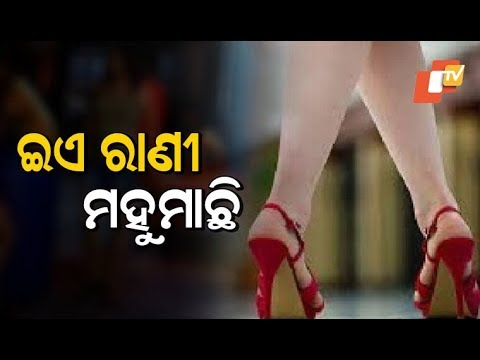 Sex Racket Busted In Bargarh