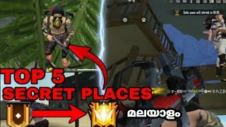 TOP 5 Hiding Places MOST PLAYERS DONT KNOW INSANE SURVIVAL TIPS FOR SURVIVORS  #INSTAGAMER
