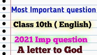 Class 10th english Most important question । Class 10 english important question । Mobile par school  MERA MAIYYA TERE BIN NA, SARASWATI BHAJAN, BY DR. VISHWAJEET KUMAR | YOUTUBE.COM  #EDUCRATSWEB
