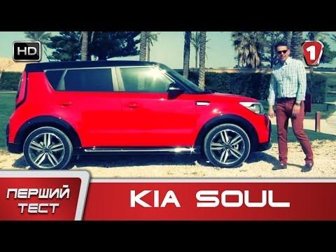 Kia  Soul Паркетник класса J - тест-драйв 2