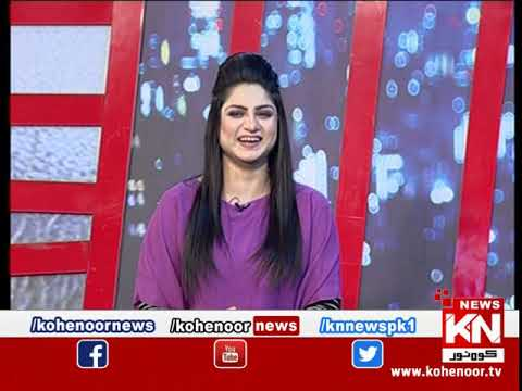 Kohenoor@9 13 January 2020 | Kohenoor News Pakistan