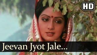 Jeevan Jyot Jale - Sridevi - Jeetendra - Aulad - Bollywood