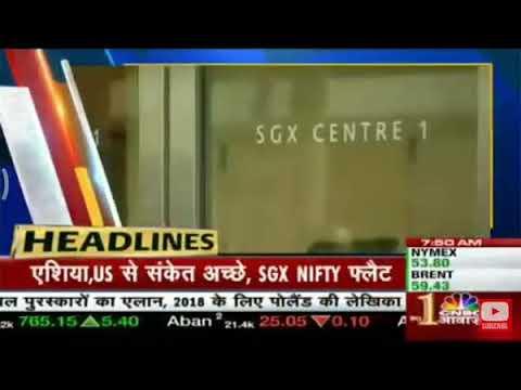 Infosys TCS and jio बड़े पैमाने पर बड़ा तैयारी