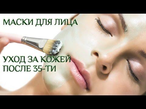 Масляные маски для кожи вокруг глаз