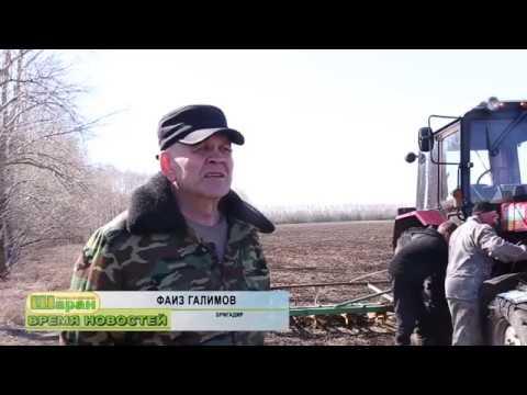 Новости Шаранского ТВ от 26.04.2019