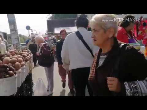 Ачина бозор рынок челябинской области