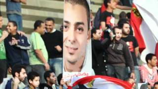 تعظيم سلام - محمد أسامه