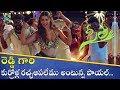 BulReddy Lyrical Song   Sita Telugu Movie   Payal Rajput   Bellamkonda Sai Sreenivas,Kajal   SwaraTV
