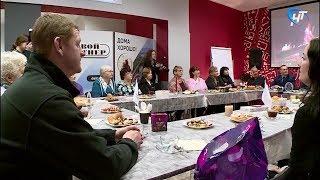 В новгородском центре «СМАРТ» прошла очередная встреча бывших жителей Севера