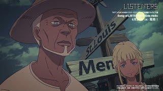 第10話 エンディング主題歌「Slumber」ノンクレジット映像