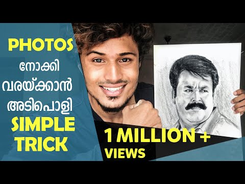 how to draw a face from a photo of mohanlal by sy mates