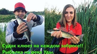 Рыбалка в харькове на речке уды
