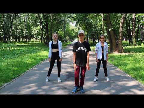 клип «Домофон»