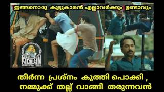 Kidilan Malayalam Trolls Video .