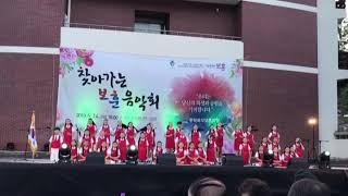 MBC충북충주어린이합창단_2018호국음악회_높임말친구
