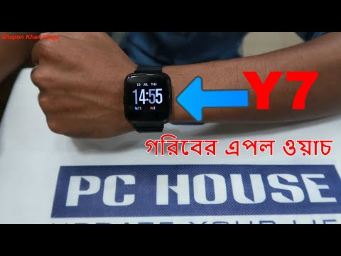 UnBoxing Video | HuaWise Y7 Smartwatch Review Unboxing In BD PC House | Vlogger Shapon Khan Vlogs