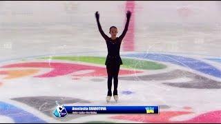 🥇 [116.03] Анастасия ШАБОТОВА / Anastasiia SHABOTOVA Ice Star 2019 Junior Ladies - FS - 17.10.2019