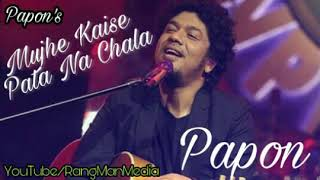 Mujhe Kaise Pata Na Chala || Papon's New Song 2018 || MB Music