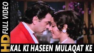 Kal Ki Haseen Mulaqat Ke Liye | Kishore Kumar, Lata