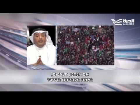 לחוקר הסעודי הזה יש מסר מפתיע בקשר ליהדות וירושלים