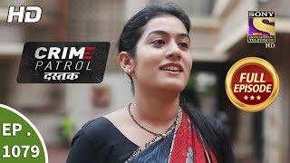 Crime Patrol Dial 100 | Episodes 44 To 46 | 3 In 1 Webisodes