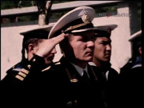 Лучший корабль противолодочной обороны Тихоокеанского флота по результатам военной учёбы 4.08.1985