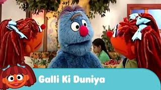 Sesame Workshop India - Galli Ki Duniya | Counting with Friends