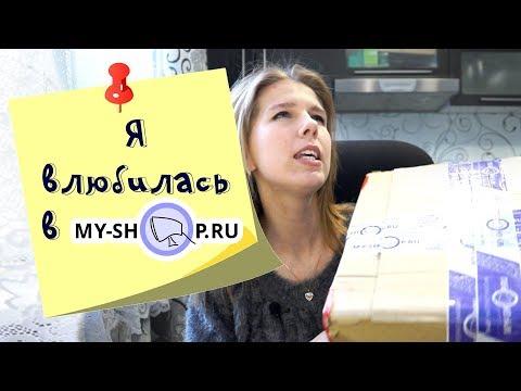 Покупки my-shop.ru: для кухни, для развития ребенка, книга для мамы и детское творчество