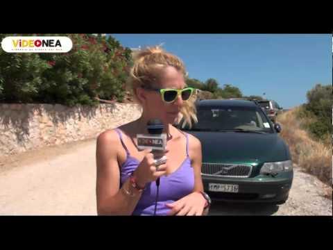 Οδοιπορικό στις απόκρυφες παραλίες του Πόρτο Ράφτη