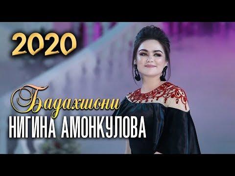 Нигина Амонкулова - Хуш омади ёр (Клипхои Точики 2020)