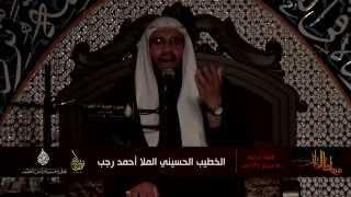اغاني حصرية نعي - الملا أحمد رجب - ليلة ١٧ محرم ١٤٣٧ هـ تحميل MP3