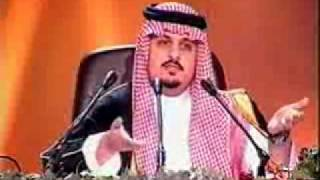 تحميل اغاني احترامي للحرامي الشاعر الامير عبد الرحمن بن مساعد سبحان الله تقول بيعرف رامي مخلوف MP3