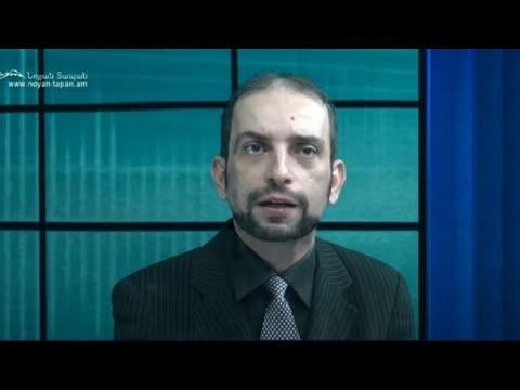 «Նոյյան Տապան»-ի հյուրն է  ադրբեջանագետ Գրիգորի Այվազյանը